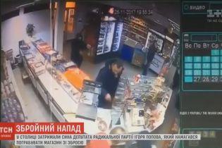 В пограбованому магазині сином депутата не вірять в покарання підлітків