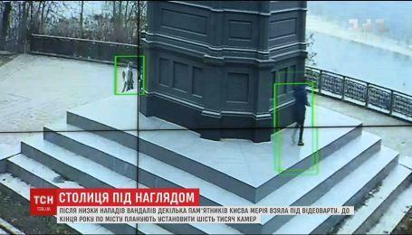 Киевская мэрия взяла под видеодозор несколько памятников, чтобы избежать актов вандализма