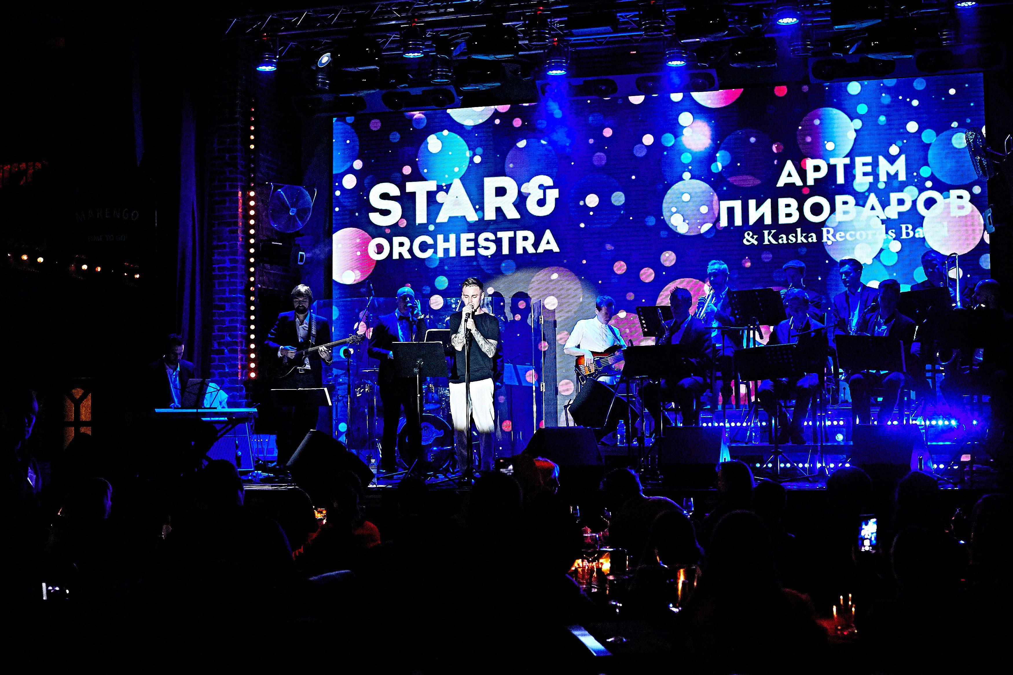 Концерт Артема Пивоварова в Caribbean Club _6