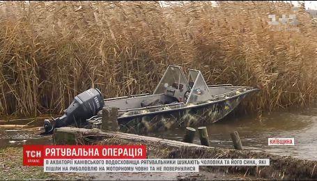 В акватории Каневского водохранилища продолжается спасательная операция двух рыбаков