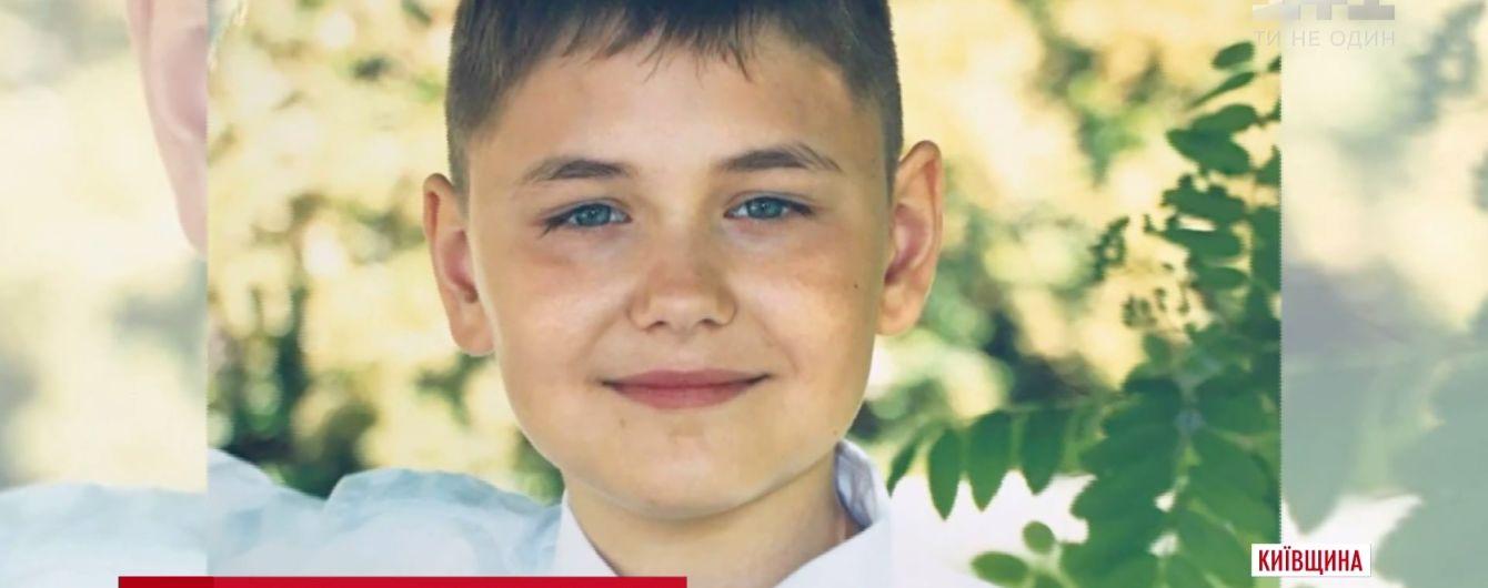 На Канівському водосховищі знайшли тіло зниклого 12-річного рибалки