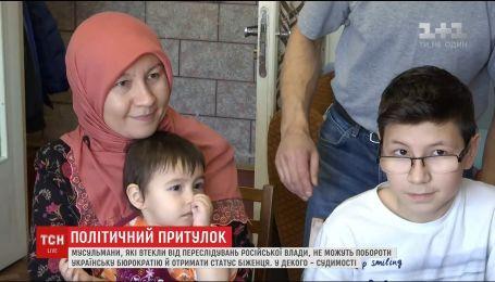 Десятки російських мусульман безрезультатно намагаються отримати статус біженця в Україні
