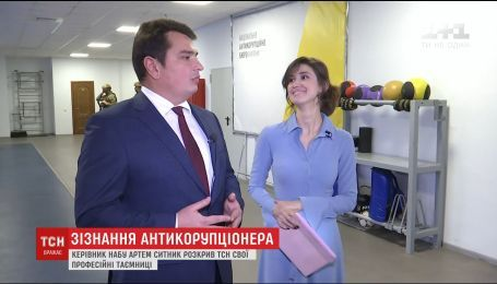Руководитель НАБУ Артем Сытник раскрыл ТСН свои профессиональные тайны