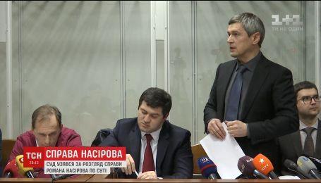 Роман Насіров хоче терміново повернутися працювати до Фіскальної служби
