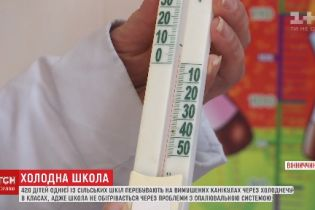 На Винничине в начале года выделили 1 млн грн на отопление в школе, а работы начались только с заморозками
