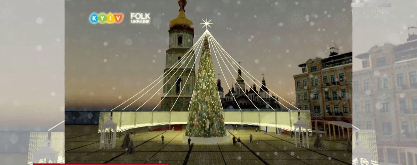 Метровые фонари и километры гирлянд: какой будет главная елка Украины на зимние праздники