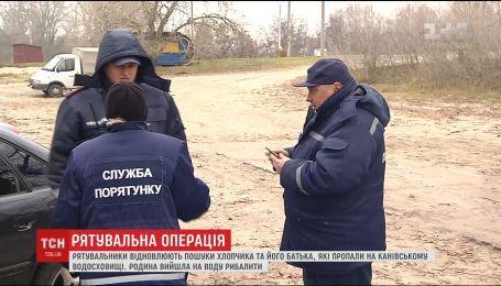 Рятувальники продовжать пошуки зниклих батька та сина, які рибалили на моторному човні