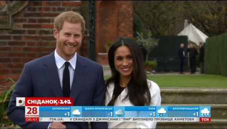 Принц Гаррі та Меган Маркл офіційно заручилися