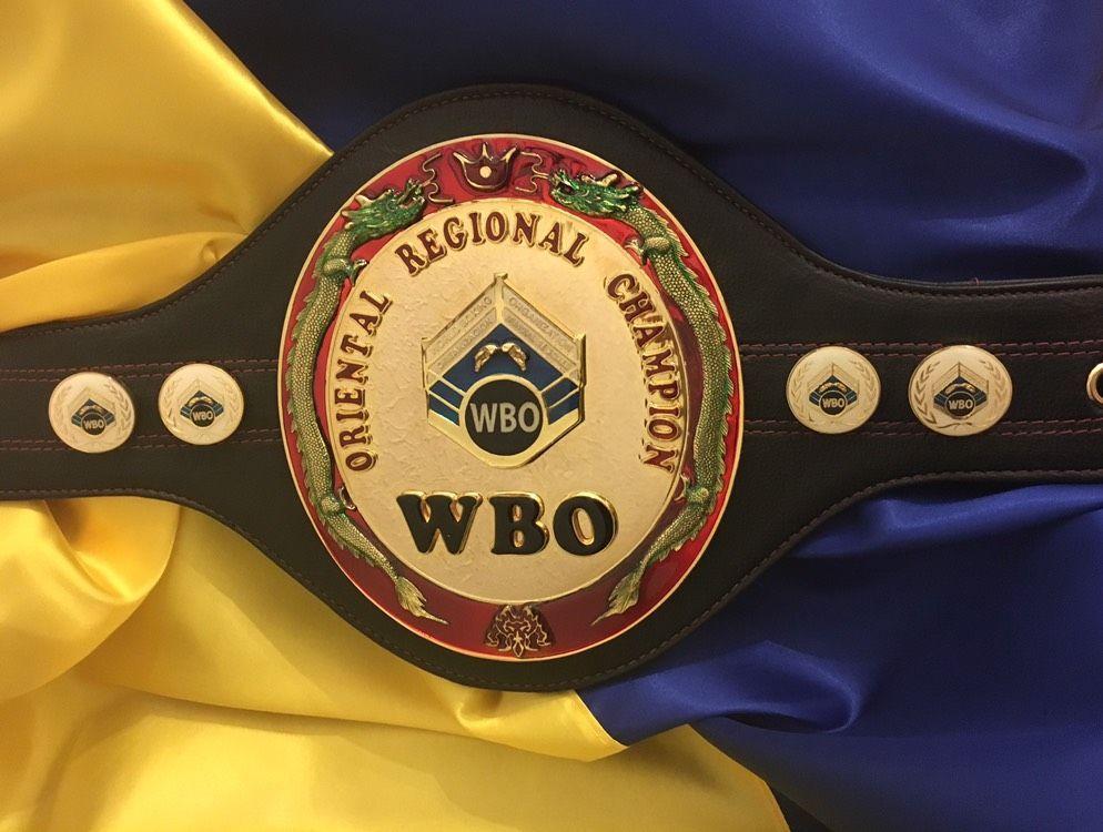 пояс WBO Oriental