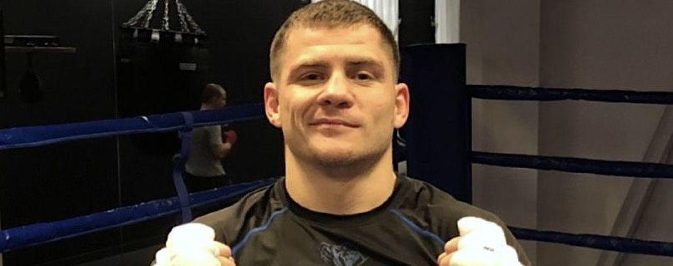"""Боксеру Берінчику привезли титульний пояс, за який він битиметься з """"Матадором"""""""