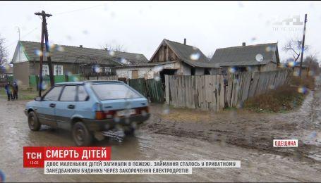 На Одещині у пожежі загинули двоє маленьких дітей