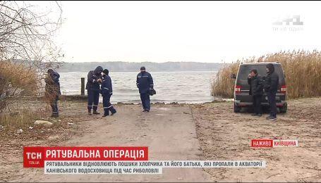 На Каневском водохранилище задействовали мощные силы спасателей, чтобы найти пропавших отца и сына