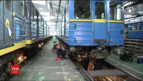 Керівництво київського метрополітену проведе перший аукціон з продажу вагонів
