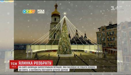 У Київраді розповіли, яка буде ялинка у столиці на Новий рік
