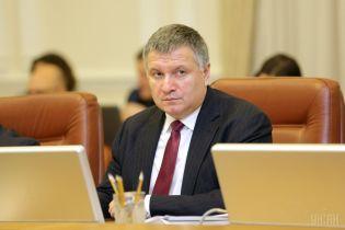 Україна ніколи не відмовиться від Донбасу та Криму – Аваков