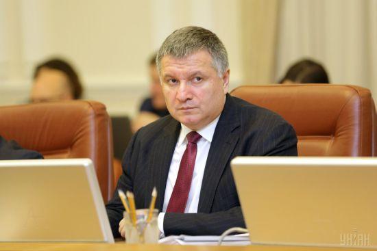 """""""Терпіти цього не будемо"""": Аваков пригрозив """"персонажам"""", які заважають появі антикорупційного суду"""
