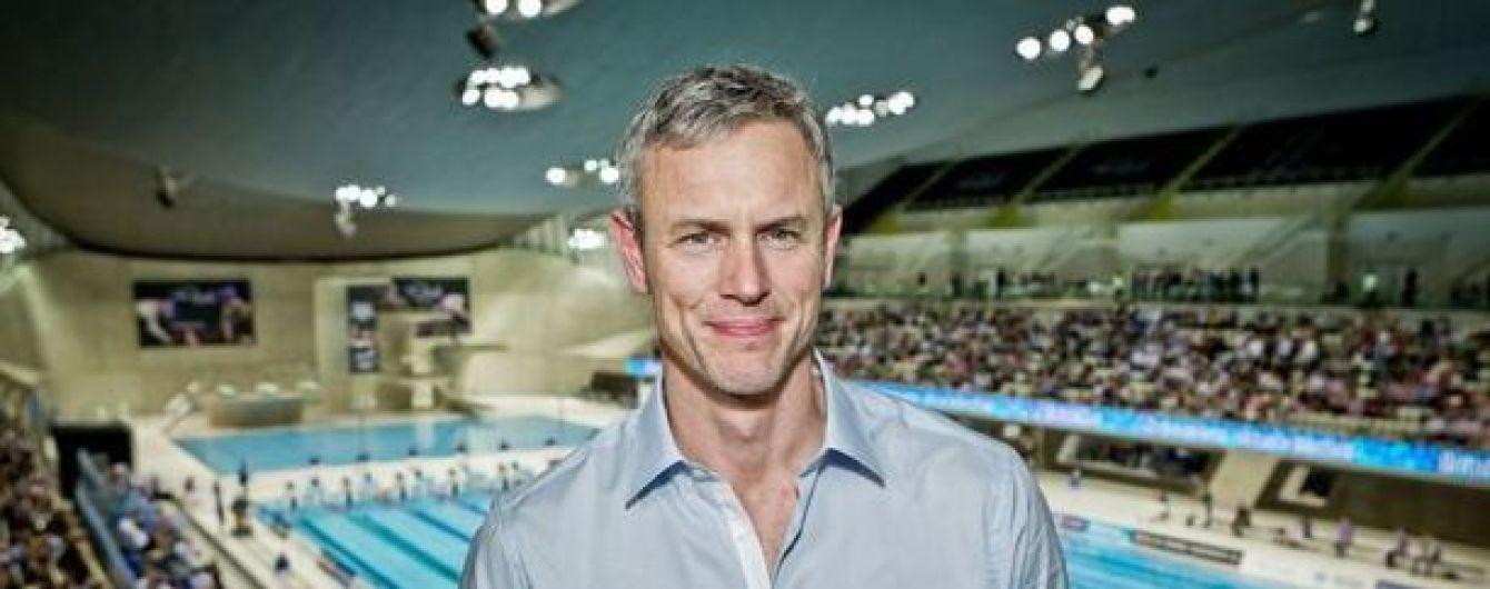 Відомий британський плавець зізнався, що він гей