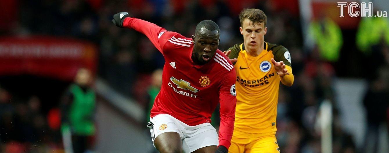 """Футболист """"Манчестер Юнайтед"""" избежал наказания за удар соперника в пах"""