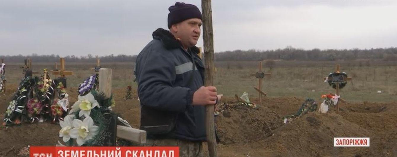 В Запорожье участникам АТО выделили земельные участки на кладбище