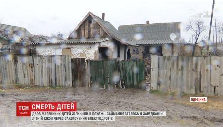 Двоє діток, залишених без нагляду у хаті, загинули в пожежі на Одещині