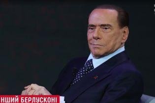 Берлускони рассмешил итальянцев внезапным изменением внешности
