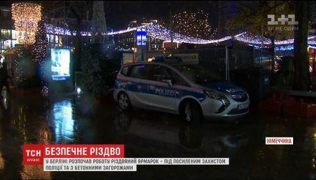 Германия с усиленными мерами безопасности готовится к Рождеству