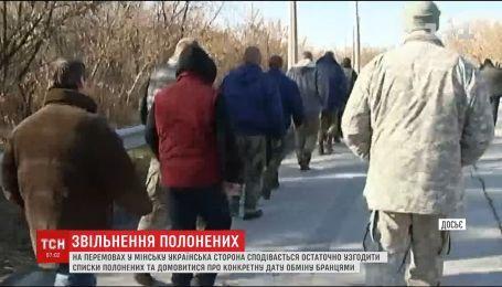 Трехсторонняя контактная группа в Минске в среду может окончательно согласовать списки заложников