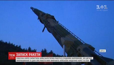 Северная Корея заявила, что может попасть из ракеты в любой уголок США