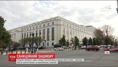 Секторальные санкции против России вступили в силу в Соединенных штатах