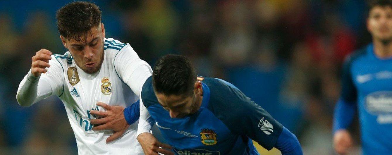 """Кризис продолжается: """"Реал"""" с большими трудностями прошел в Кубке Испании команду из Третьей лиги"""
