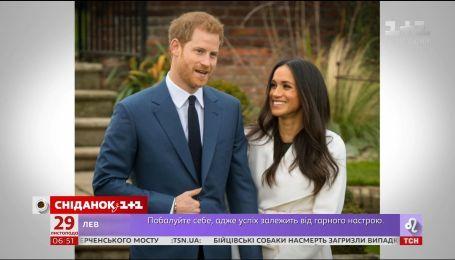 Найцікавіші факти про наречену принца Гаррі - Меган Маркл