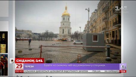 Киевлян и гостей города возмутил маленький вагончик на Софийской площади