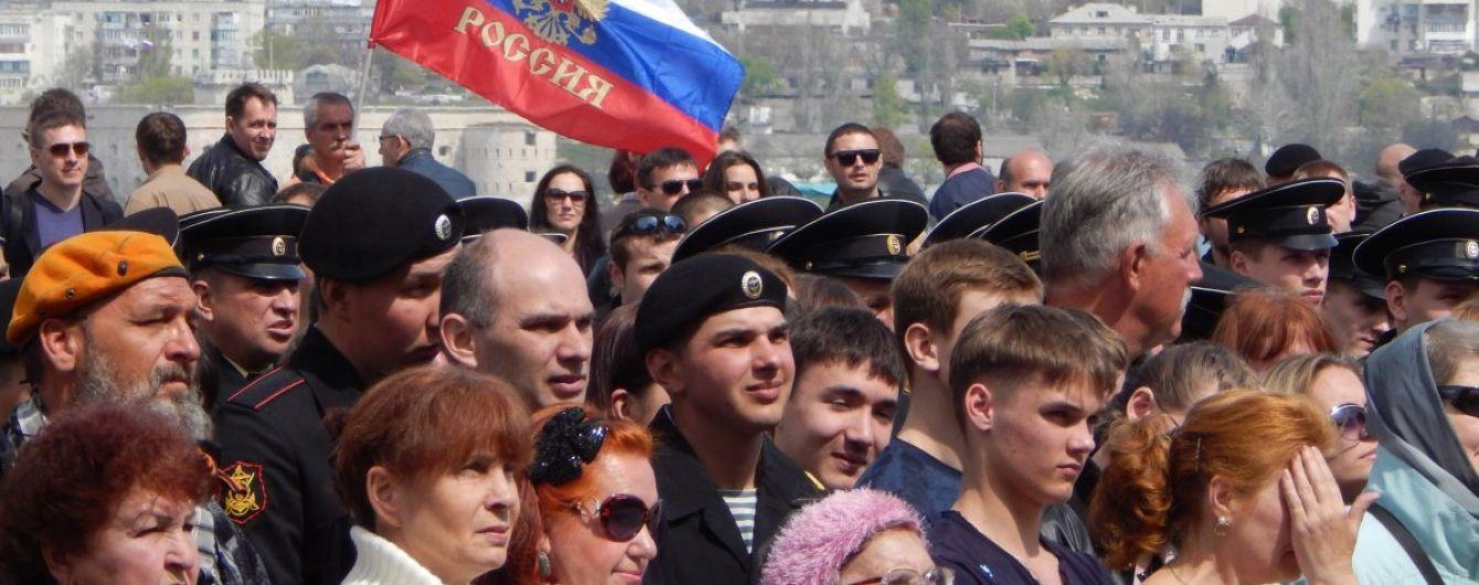 Оккупанты в Крыму составляют списки предателей Украины, чтобы прописать их в квартирах