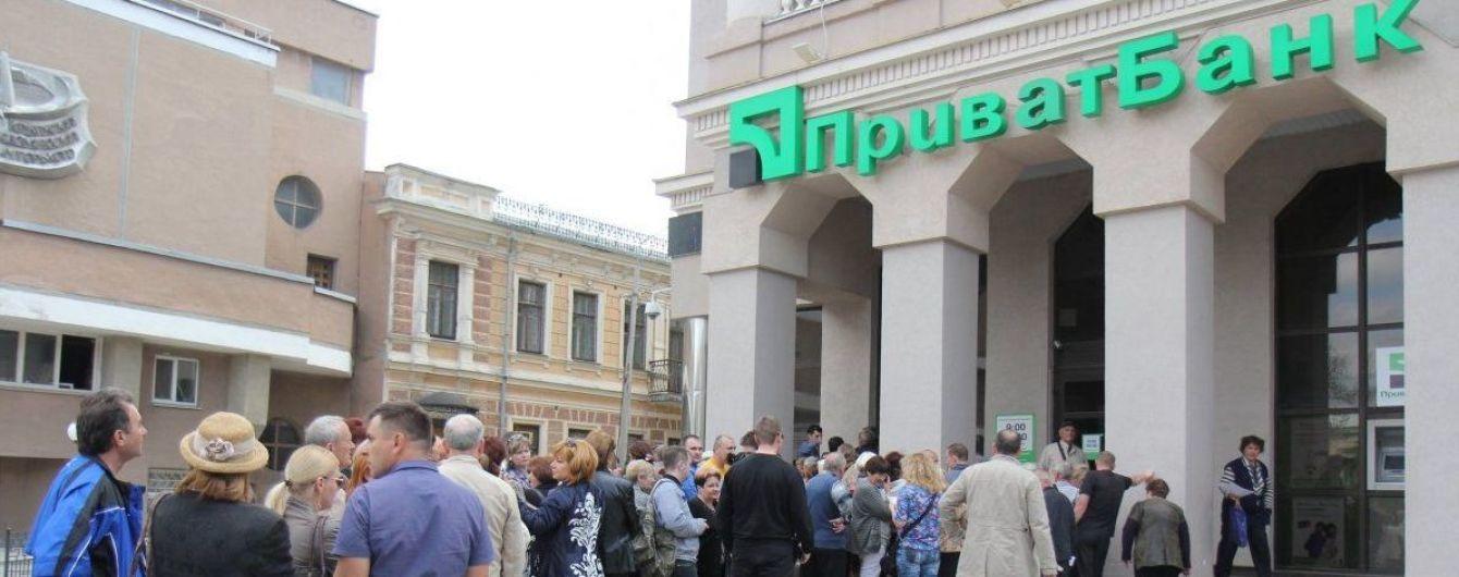 Жителям окупованого Криму дозволили не сплачувати кредити, які вони брали в українських банках