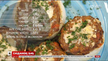 Фарширована цибуля - рецепти Сенічкіна