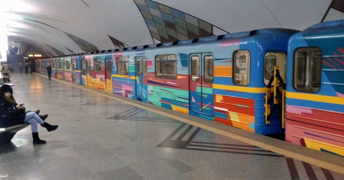 бюро находок метро аэропорт Термобелье мужское