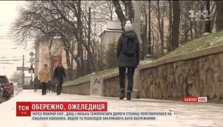 Прогноз негоди: ожеледиця скувала українські дороги