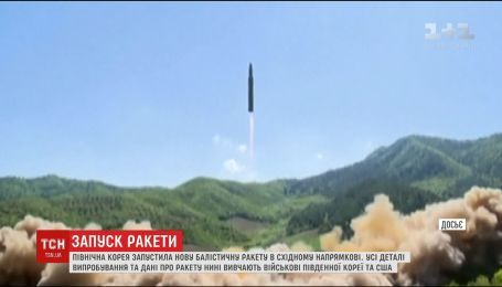 Північна Корея стала повноцінною ядерною державою