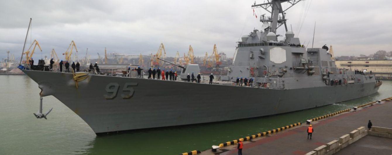 В Одессу прибыл американский эсминец