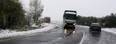 До України насувається черговий циклон: крижані дощі перетворять вулиці на суцільні ковзанки