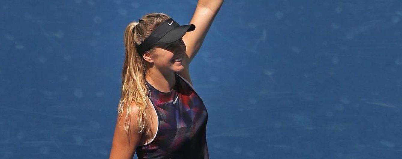 Світоліна визначилася з першим турніром, на який вона поїде у 2018 році