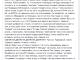 Прославляння нацизму і війна проти влади. У Мережі знайдено ймовірну сторінку сина нардепа Попова