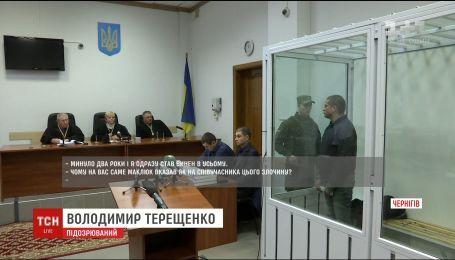 Суд оставил за решеткой второго подозреваемого в нападении на авто инкассаторов под Черниговом
