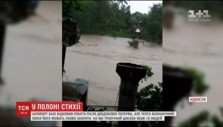В Индонезии из-за сильных ливней затоплены тысячи домов, разрушены мосты и дороги