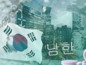Як лікують в Південній Кореї: високі технології і ніяких сімейних лікарів