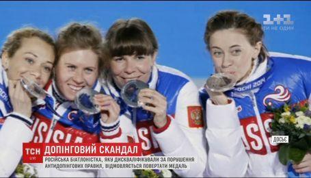 Российская биатлонистка, которую обвинили в употреблении допинга, отказалась отдавать свою медаль