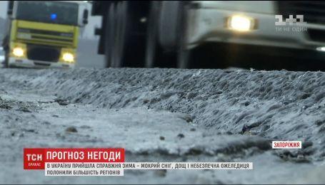 Непогода в Украине значительно осложнила движение по дорогам и авиапостранстве