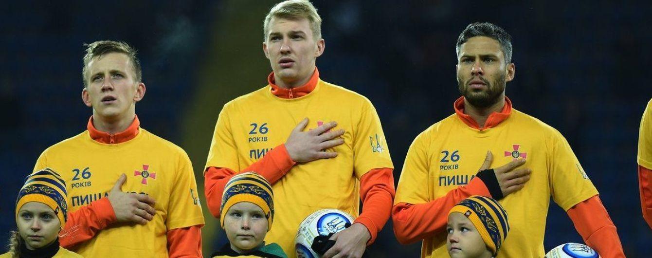 """Гравці """"Шахтаря"""" після гучного скандалу вийшли на Кубок України у патріотичних футболках"""