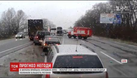 Украину накрыла зимняя непогода