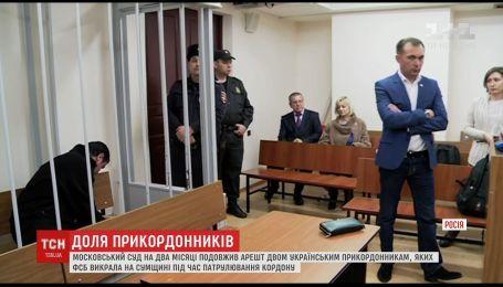 Задержаный украинский пограничник сделал сенсационное заявление во время суда в России